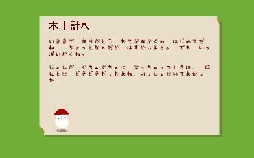 2009y11m01d_191904640.jpg