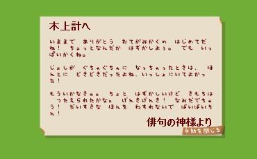 2009y11m01d_191930078.jpg