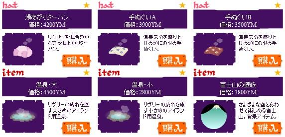 2010y01m26d_203958667.jpg