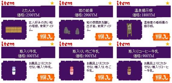 2010y01m26d_204001264.jpg