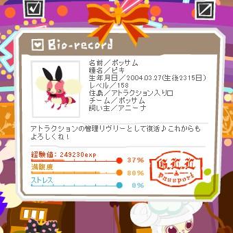 2010y07m29d_122039305.jpg