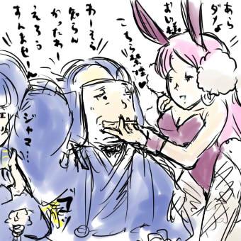 井原さんとよりちゃんでフィーバータイム.jpg