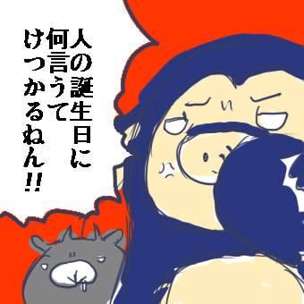 井原さん誕生日なのに.jpg