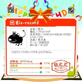 2009y04m24d_011108698.jpg