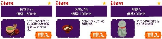 2009y09m16d_010854373.jpg