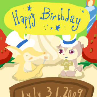 お誕生日おめでとうございます漱さん、先生.jpg