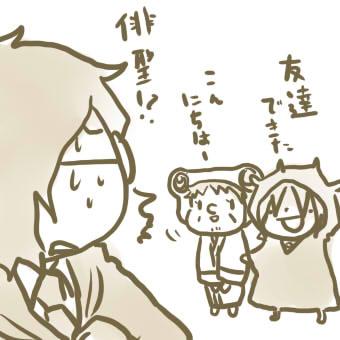 松尾と尻犬06.jpg
