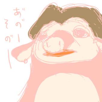makiko .jpg